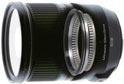 Vue intérieure d'un objectif Tamron avec autofocus ultrasonique USD